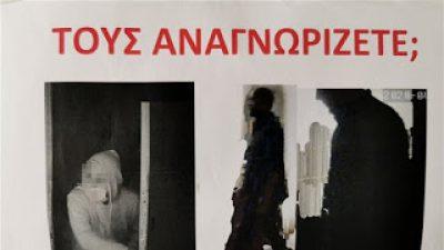 Θύμα κλοπής «επικήρυξε» με αφίσες τους διαρρήκτες του σπιτιού του