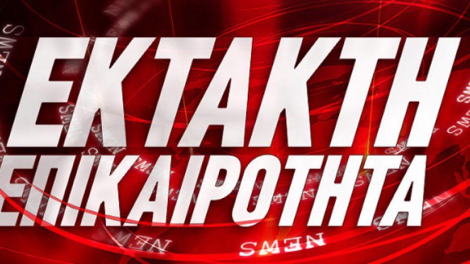 ektakti-epikairotita-708_0.jpg