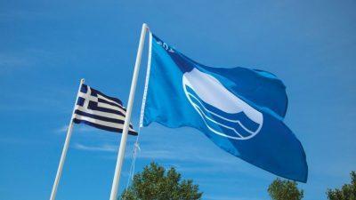 Π.Ε Σερρών   : Χωρίς γαλάζια σημαία- ποιες από τις ακτές που επιλέγουν οι Σερραίοι  βραβεύτηκαν
