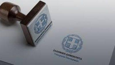 Π.Ε Σερρών : Χρηματοδότηση 1.950.000 στους 7 δήμους από τους  Κ.Α.Π