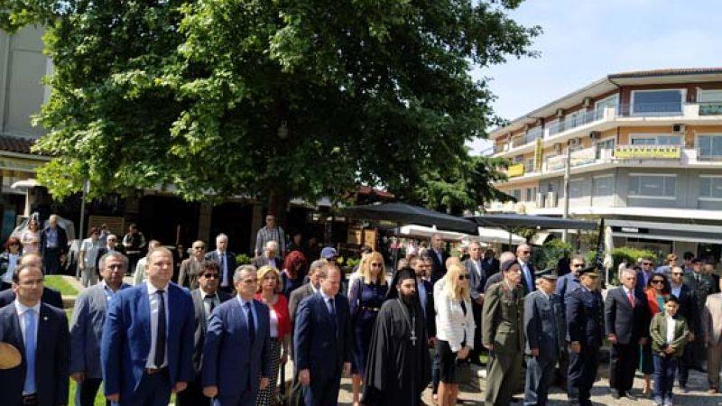 Σέρρες : Εκδηλώσεις μνήμης για τα θύματα της γενοκτονίας του Ποντιακού Ελληνισμού