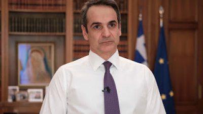 """Ο Μητσοτάκης """"έκαψε"""" τα σενάρια πρόωρων εκλογών"""