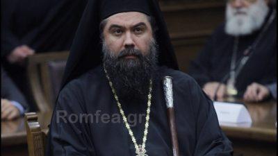"""Σερρών: """"Η Εκκλησία αισθάνθηκε ότι ήταν στο στόχαστρο της αυστηρότητας της κυβέρνησης"""""""