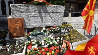 Σέρρες :Τοποθέτηση αδριάντα του (κομιτατζή) Γκότσε Ντέλτσεφ  ζητά η Βουλγαρία!