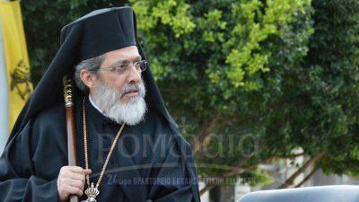 """Σιδηροκάστρου Μακάριος: """"Γιατί δεν είναι ένοχος ο Δήμαρχος Αθηναίων;"""""""