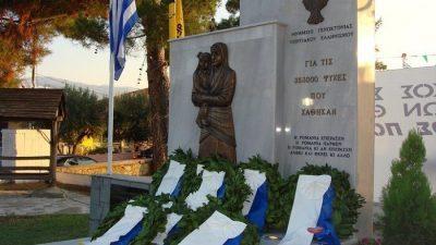 Δήμος Βισαλτίας : Εκδήλωση μνήμης της Γενοκτονίας των Ποντίων στον Λευκότοπο