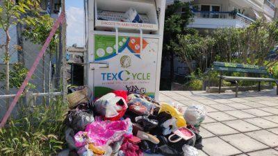 Δήμος Σερρών : ¨¨Ξεχείλισαν ¨¨ οι κάδοι συγκέντρωσης ρούχων