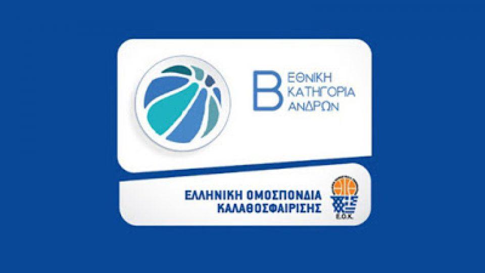 -Εθνική-Μπάσκετ-1280x720-1.jpg
