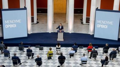 Με τον ΣΥΡΙΖΑ TV προσπαθούν να… μείνουν όρθιοι στην Κουμουνδούρου
