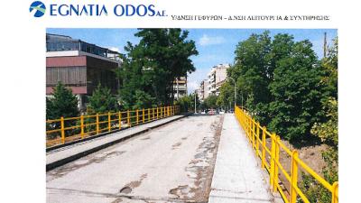 Σέρρες: Το πόρισμα για την γέφυρα Τσέλιου