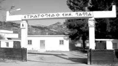 Σέρρες : Κυνοκομείο στο στρατόπεδο Εμμανουήλ Παππά????