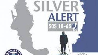 Δήμος Νέας Ζίχνης : Αίσιο τέλος στην αναζήτηση του 76χρονου ηλικιωμένου