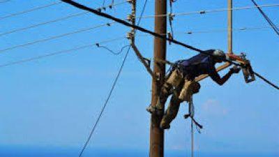 ΠΕ Σερρών : Σε ποια χωριά  θα σημειωθούν διακοπές ρεύματος