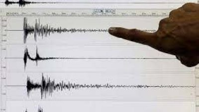 Σέρρες : Ασθενής σεισμική δόνηση