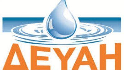 Δήμος Ηράκλειας :2.955.000 για  Έργο εγκατάστασης συστήματος ελέγχου διαρροών στο δίκτυο ύδρευσης