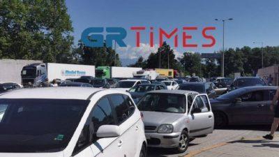 Προμαχώνας : Ουρές 15 χιλιομέτρων  με το άνοιγμα των συνόρων