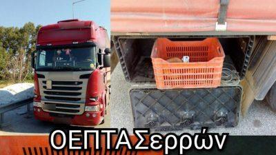 Σέρρες : Φορτηγό με ¨¨πειραγμένο ¨¨ ταχογράφο