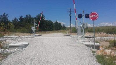 Δήμος Νέας Ζίχνης : Ολοκληρώθηκε η κατασκευή της  Ισόπεδης Σιδηροδρομικής  Διάβασης στο σπήλαιο Αλιστράτης