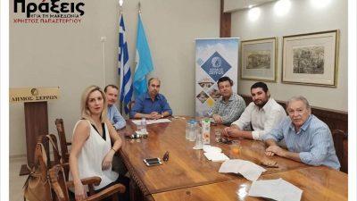 Δήμος Σερρών : Συνάντηση Μισιρλη -Παπαστεργίου