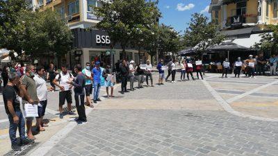 Σέρρες : Συγκέντρωση διαμαρτυρίας προσφύγων και αλληλέγγυων ( φώτο )