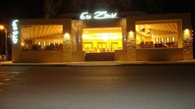 Σέρρες : Έκλεισε γνωστό εστιατόριο