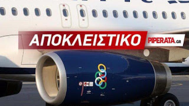 aeroplano-olympic-air-arxeiou.jpg