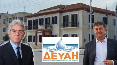 Δήμος Ηράκλειας : ¨¨Αυγατίζει ¨¨ το έλλειμμα της ΔΕΥΑΗ