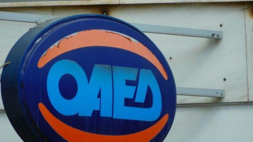 oaed1.jpg