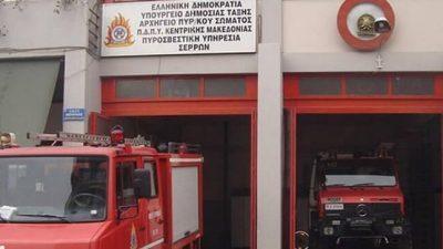 Σέρρες : Επίσκεψη Καραμανλή στις εγκαταστάσεις της πυροσβεστικής
