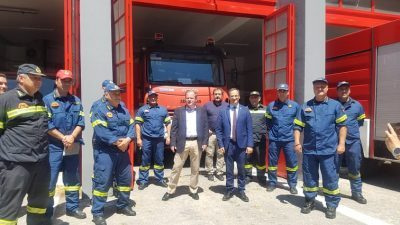 Σέρρες : Κατασκευή νέου πυροσβεστικού κέντρου