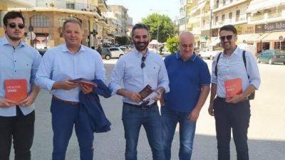 Σύριζα Σερρών : ¨¨Μένουμε Όρθιο騨  στην Νιγρίτα