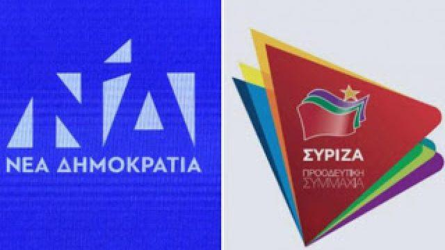 syriza_nd-630x400-1.jpg