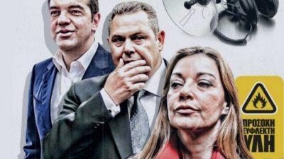Σάλος από τις πρακτικές Ολοκληρωτισμού του Καθεστώτος ΣΥΡΙΖΑΝΕΛ