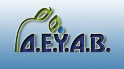 Δήμος Βισαλτίας : Ανάδοχος για το έργο- Εκσυγχρονισμός δικτύου ύδρευσης Νιγρίτας