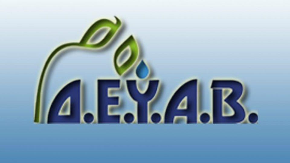 -logo-750x406-1.jpg