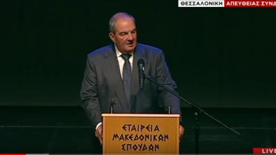 Τα ειχε πει ΟΛΑ ο ΚΑΡΑΜΑΝΛΗΣ στις 27/10/2019 Ομιλία Κ. Καραμανλή στο Κέντρο Μακεδονικών Σπουδών