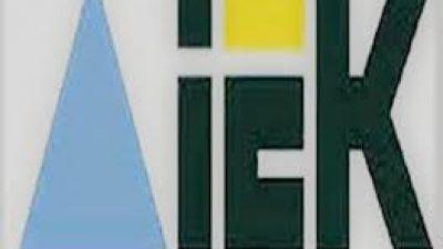 Δήμος Αμφίπολης : Εκδήλωση ενδιαφέροντος για τα τμήματα ΔΙΕΚ