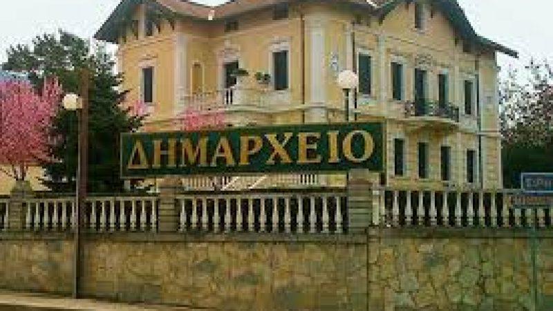 Δήμος Αμφίπολης : Συνεδριάζει με 9 θέματα το δημοτικό συμβούλιο