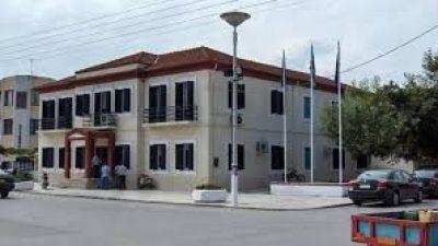 Δήμος Ηράκλειας : Γυναίκα στη θέση του  γενικού γραμματέα