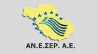 Σέρρες :Ανακοινώθηκαν από την ΑΝΕΣΕΡ τα προσωρινά αποτελέσματα για το LEADER
