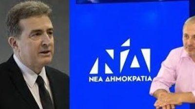 ΝΟΔΕ Σερρών : Τι  συζητήθηκε στην τηλεδιάσκεψη  με τον Μιχάλη Χρυσοχοίδη
