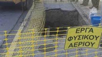 Σέρρες : Έρχεται το …. 2024    το φυσικό αέριο