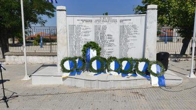 Δήμος Εμμανουήλ Παππά : Τιμήθηκε στο Νέο Σούλι η μνήμη των 170 που πέθαναν στα κάτεργα της Βουλγαρίας