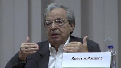 """Και τόσα χρόνια """"προσωπικές"""" απόψεις του """"συμβούλευε"""" ο Ροζάκης;"""