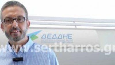 Δήμος Εμμανουήλ Παππά : Οι αγρότες υπεύθυνοι για τις πολύωρες διακοπές υποστηρίζει ο ΔΕΔΔΗΕ