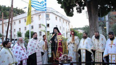 Οι Σερραίοι εόρτασαν την αθληφόρο Αγία Παρασκευή (ΦΩΤΟ)