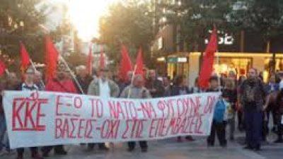 ΚΚΕ Σερρών : Συγκέντρωση διαμαρτυρίας στην πλατεία Πέμπτη 2 Ιουλίου