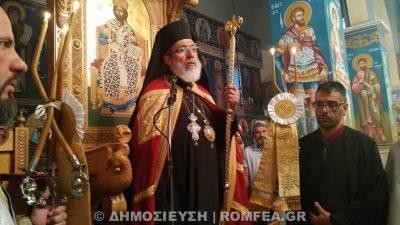 Δήμος Σιντικής :Η εορτή του Αγίου Παϊσίου στην Ι.Μ. Σιδηροκάστρου (ΦΩΤΟ)