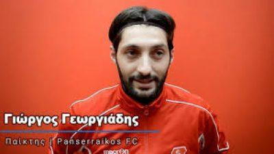 Σέρρες : Κορονοιος -Θετικός στον ιό ο ποδοσφαιριστής Γιώργος Γεωργιάδης