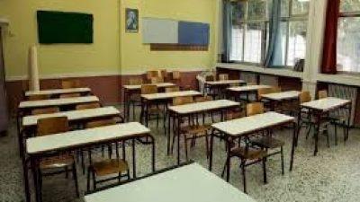 Σέρρες : Προετοιμασία για την έναρξη της σχολικής χρονιάς
